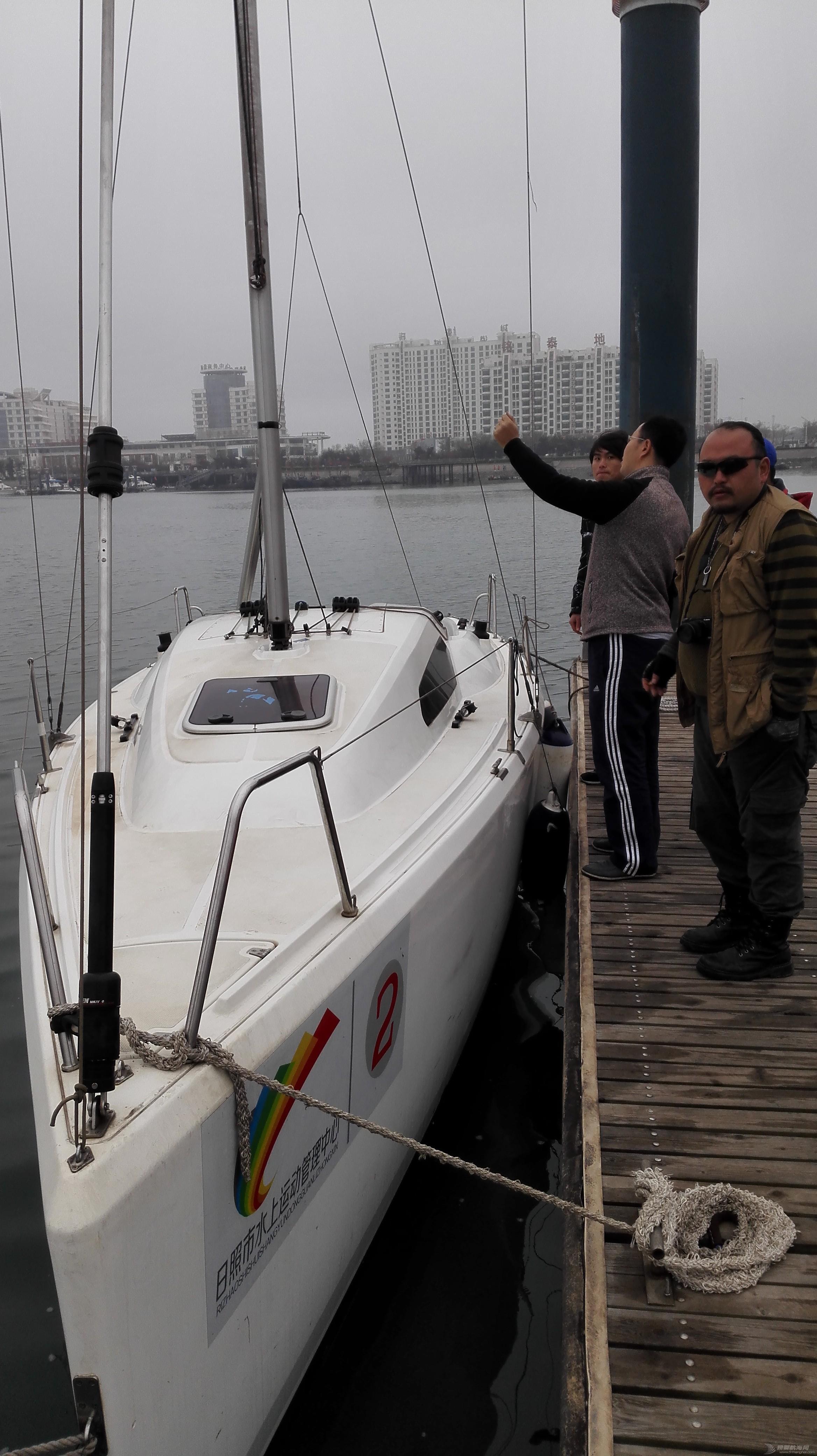 北京,日照 日照航海学习——北京篇 基地老是坏的船