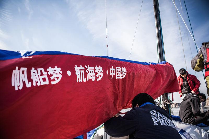 """电子产品,帆船运动,爸爸妈妈,奥运会,俱乐部 你们期待的""""五一少年帆船培训班""""开始报名了 mmexport1450280133606.jpg"""