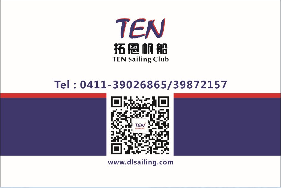 """电子产品,帆船运动,爸爸妈妈,奥运会,俱乐部 你们期待的""""五一少年帆船培训班""""开始报名了 QQ图片20160419132229.png"""
