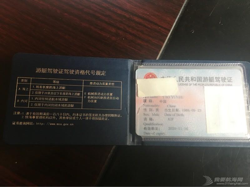 大连航海家游艇培训中心 123020yxixskfpipsfsz1v.jpg