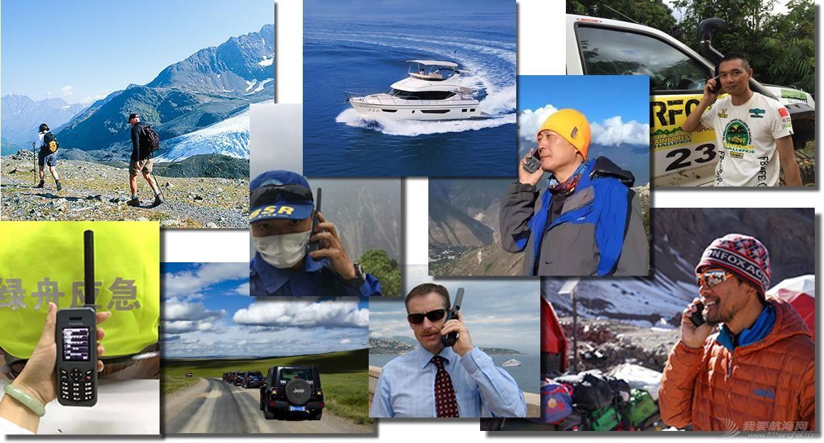 大海,通信设备,卫星通信,通信基站,通话时间 卫星通信:认识卫星电话、卫星电话选择介绍、卫星电话资费介绍 3.jpg
