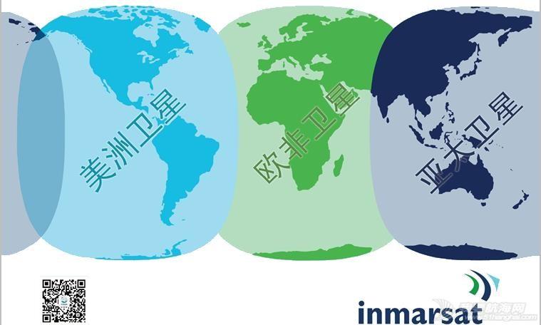 大海,通信设备,卫星通信,通信基站,通话时间 卫星通信:认识卫星电话、卫星电话选择介绍、卫星电话资费介绍 6.jpg