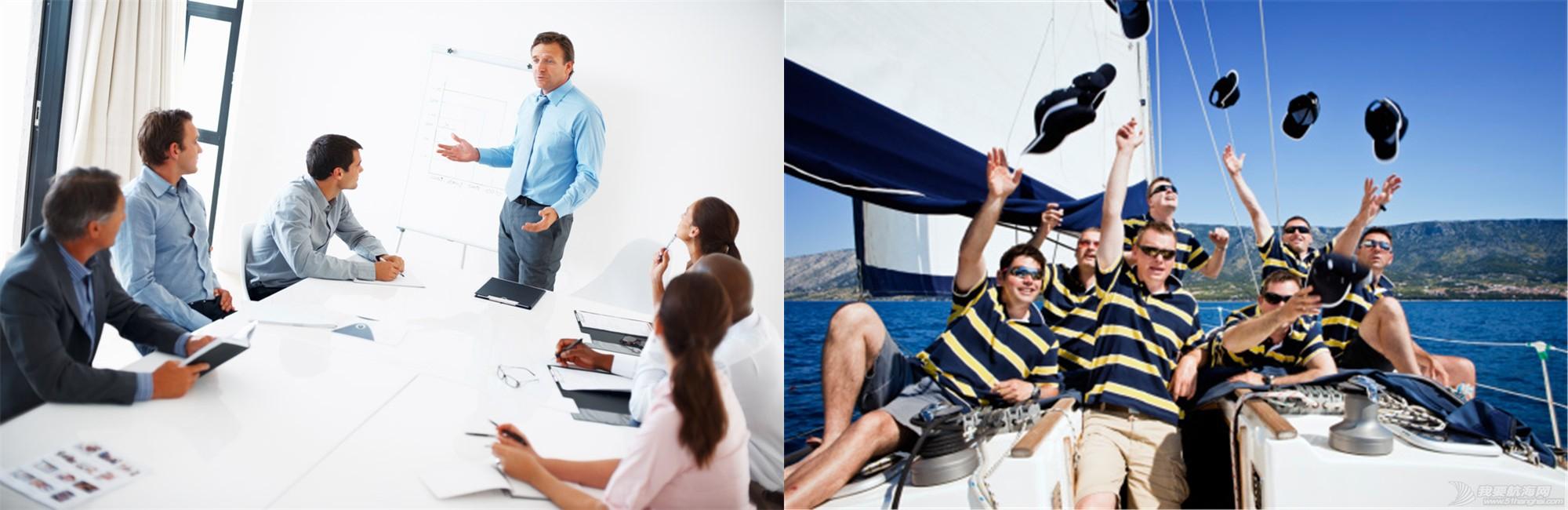 """大航海时代,帆船 艇好玩""""五·一""""特别活动:海上丝绸之路——豪华帆船带您重回大航海时代[三亚 深圳] 2.jpg"""