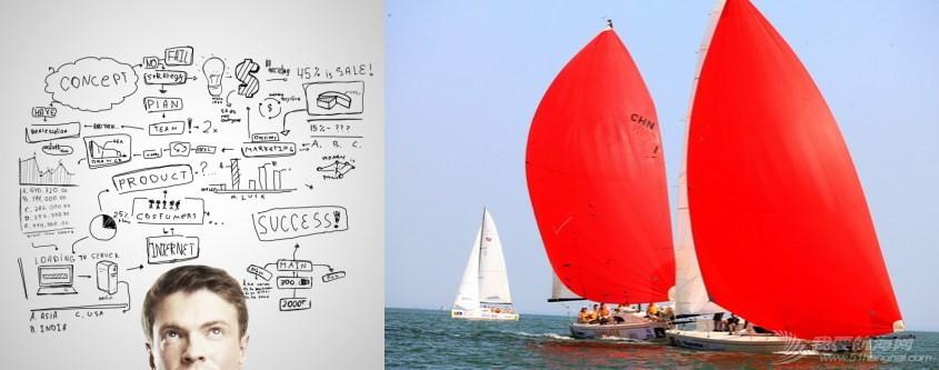 """大航海时代,帆船 艇好玩""""五·一""""特别活动:海上丝绸之路——豪华帆船带您重回大航海时代[三亚 深圳] 3.jpg"""
