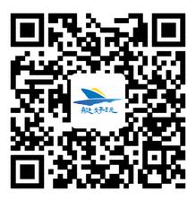 """大航海时代,帆船 艇好玩""""五·一""""特别活动:海上丝绸之路——豪华帆船带您重回大航海时代[三亚 深圳] 微信订阅号.png"""