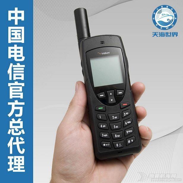 大海,通信设备,卫星通信,通信基站,通话时间 卫星通信:认识卫星电话、卫星电话选择介绍、卫星电话资费介绍 12.jpg