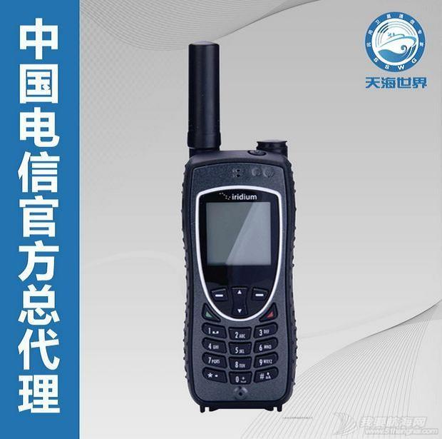 大海,通信设备,卫星通信,通信基站,通话时间 卫星通信:认识卫星电话、卫星电话选择介绍、卫星电话资费介绍 12312312312312.jpg