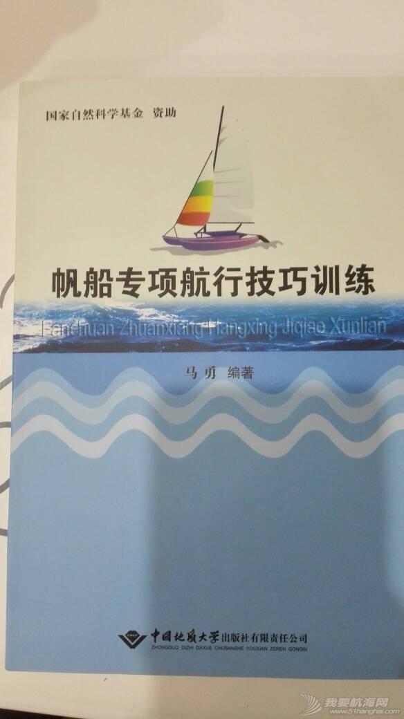 帆船专项航行技巧训练 185052h8n303cec3ibj8k0.jpg