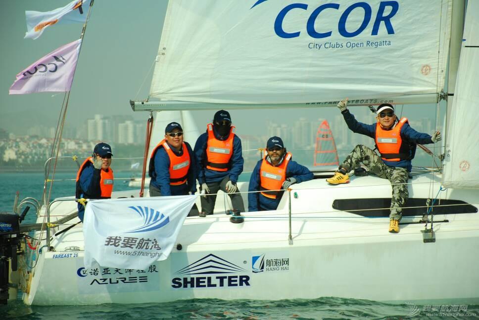 第七届2016青岛ccor帆船赛第一天的部分照片 202245m87x87xt3i27pjpt.jpg
