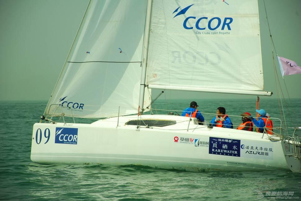 第七届2016青岛ccor帆船赛第一天的部分照片 202246olv2g3xd2bbv2xyc.jpg