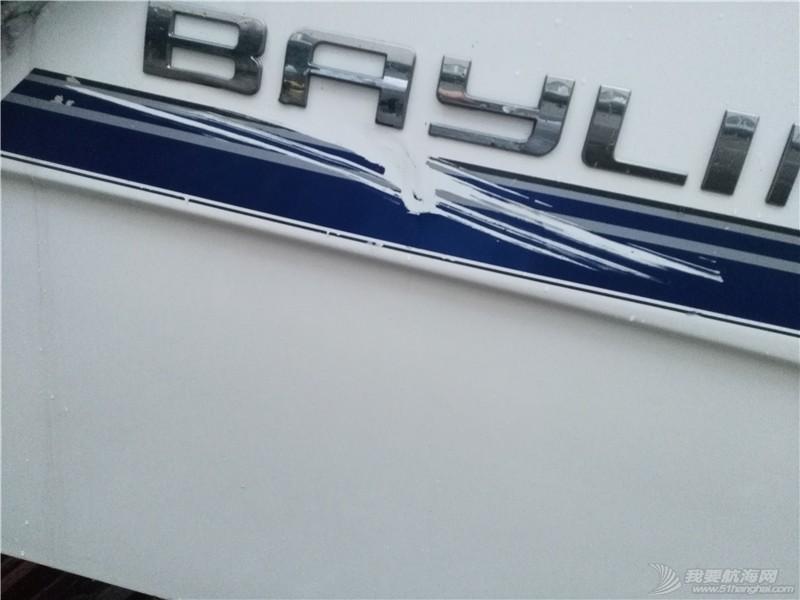 美国,进口 2013年美国进口Bayliner255只需49万 IMG_20160421_181336.jpg