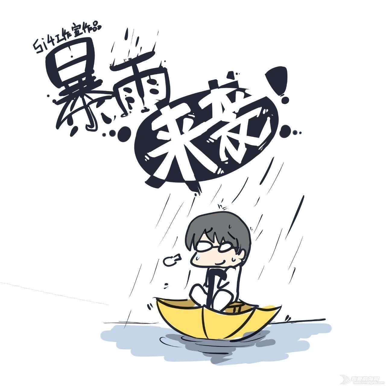 湘江杯国际帆船赛面临挑战 五大措施确保比赛顺利进行 66c5229c75d44fec509d829c9bf65bff.jpg