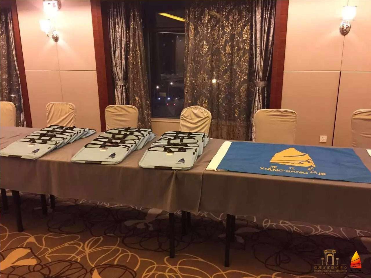 第二届湘江杯国际帆船赛丨今日迎接各国参赛运动员报到 37529dcd337dc8cd4e9b33f90e77fbb5.jpg