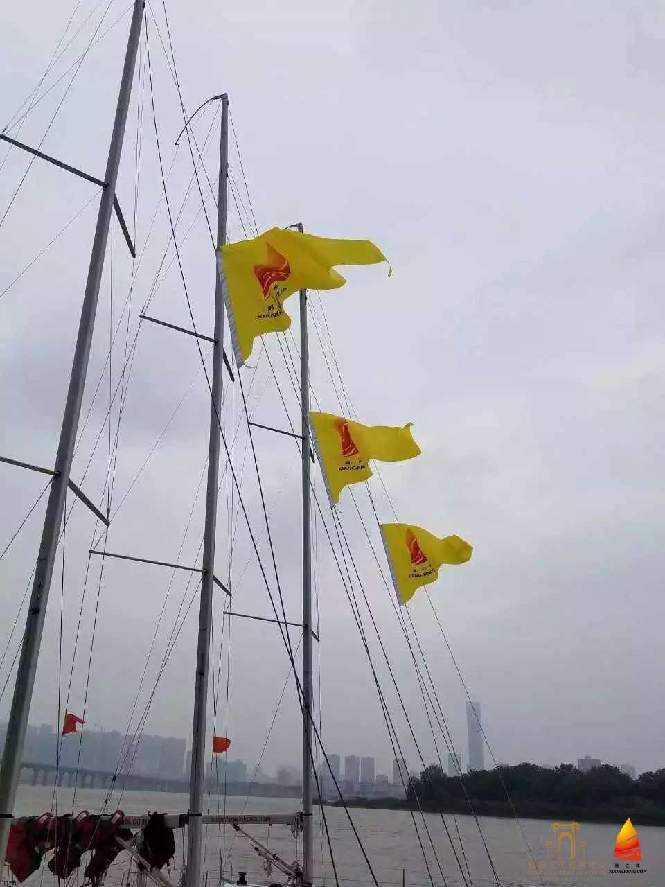 第二届湘江杯国际帆船赛丨今日迎接各国参赛运动员报到 3db859759599a85a69f5d5844079ff1c.jpg