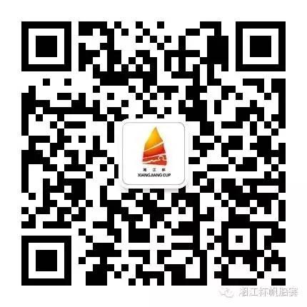 第二届湘江杯国际帆船赛丨今日迎接各国参赛运动员报到