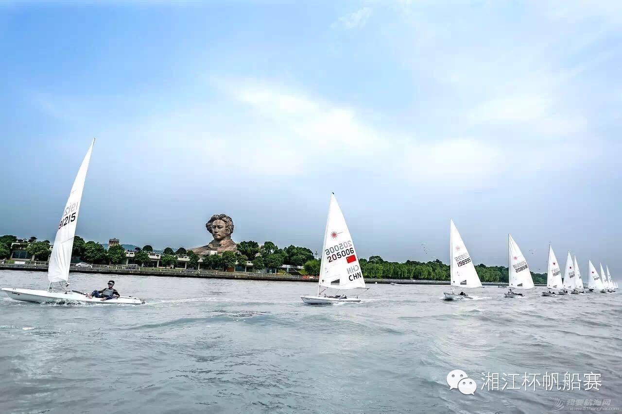 湘江杯国际帆船赛今日举行开幕式丨中国香港UK队获第一 027991d8130e4bbff1f8670ccf63f3ba.jpg