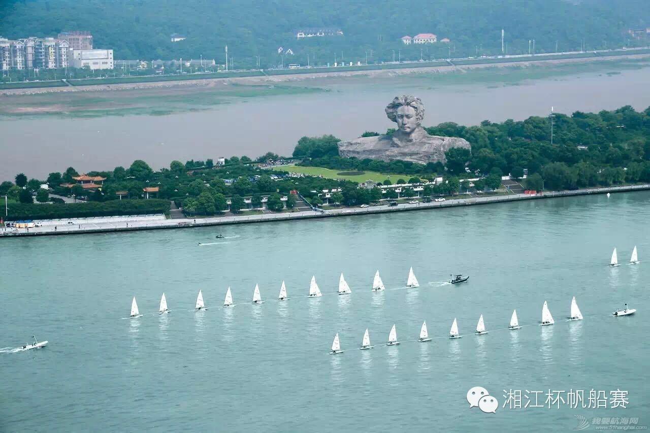 湘江杯国际帆船赛今日举行开幕式丨中国香港UK队获第一 6a749c39fac9415833af29ae90af88cf.jpg