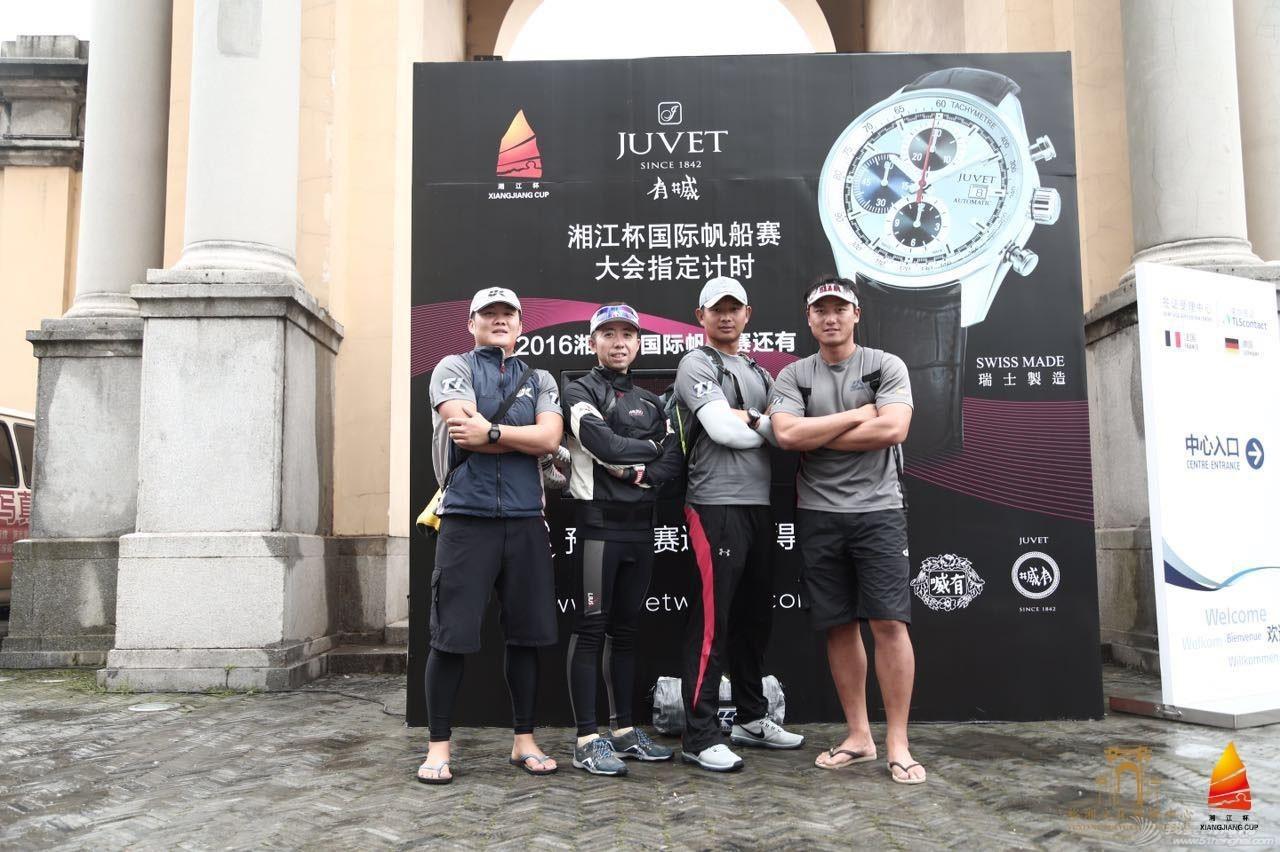 湘江杯国际帆船赛今日举行开幕式丨中国香港UK队获第一 f23c1729b0296aa66f78fa2704abae5e.jpg