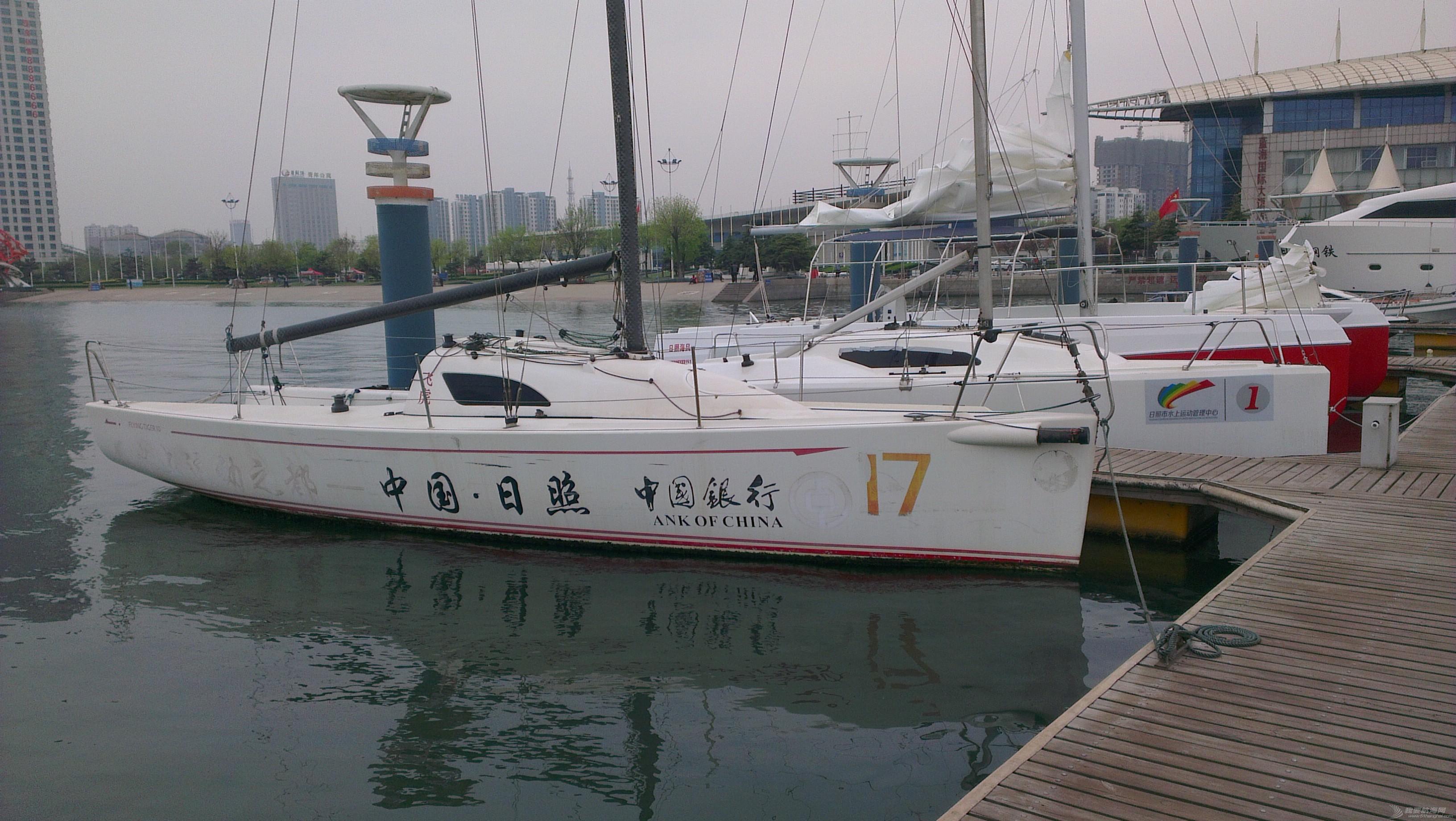 航海公益____帆船学习日记 IMAG1382.jpg