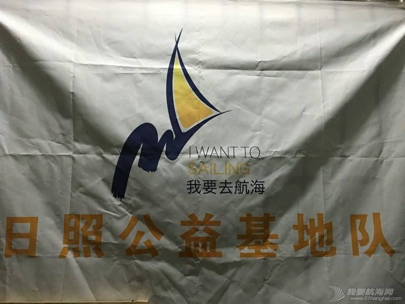 梦想起航-日照航海公益体验 192218tg40l0k770e09x0e.jpg