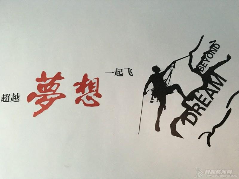 梦想起航-日照航海公益体验 192526l3013v007vkakcau.jpg