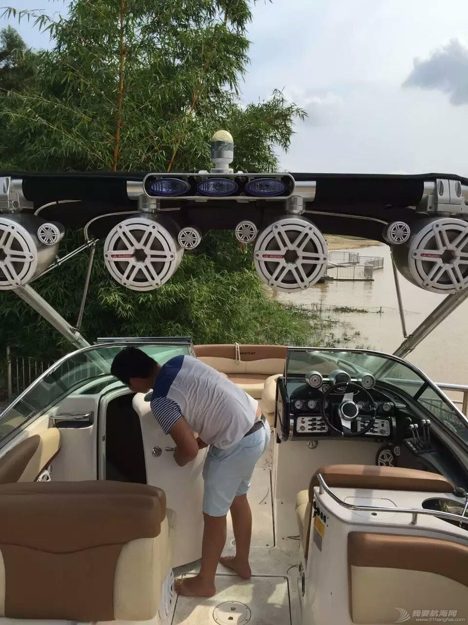 28尺带仓Matercraft X 80 系列仅有船型低价转让 mmexport1462530069091.jpg