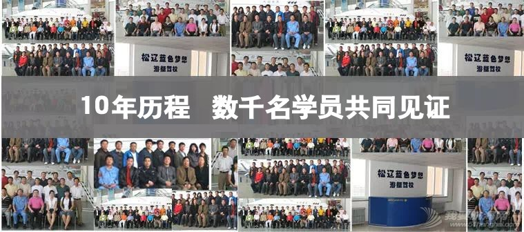 大连松辽蓝色梦想游艇驾校(A2F /A2E/A1E/A1F) QQ图片20160425131007.jpg