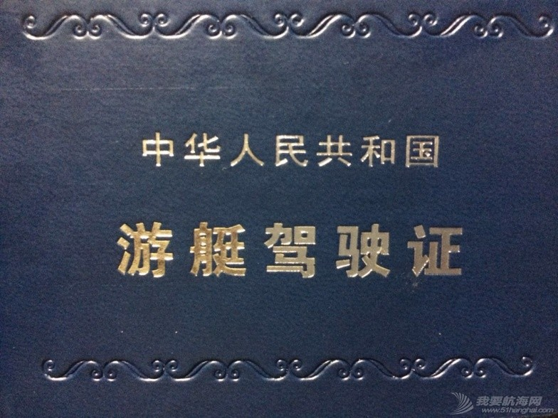技术培训,巴伐利亚,混合动力,辽宁省,占地面积 大连松辽蓝色梦想游艇驾校游艇帆船驾驶培训火热报名中