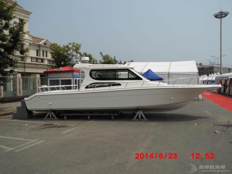 10.3米钓鱼艇全新船壳,价格18万。 231004ftmze4ldzmjleqlg.jpg