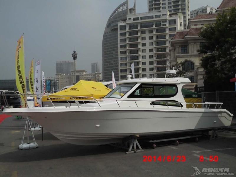 10.3米钓鱼艇全新船壳,价格18万。 231004qiuypryy3p09nygy.jpg