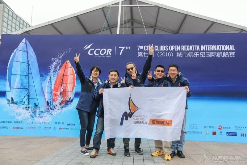 路在脚下,心在远方   — 记视加帆船队参加第七届CCOR城市俱乐部国际帆船赛 232332alnc4kw7vlcolot4.jpg