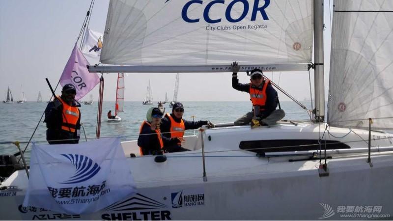 路在脚下,心在远方   — 记视加帆船队参加第七届CCOR城市俱乐部国际帆船赛 233041prber3e373b37sbr.jpg