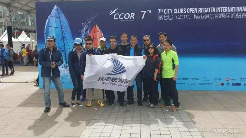 路在脚下,心在远方   — 记视加帆船队参加第七届CCOR城市俱乐部国际帆船赛 233644xdupmfz3dythgg2f.jpg