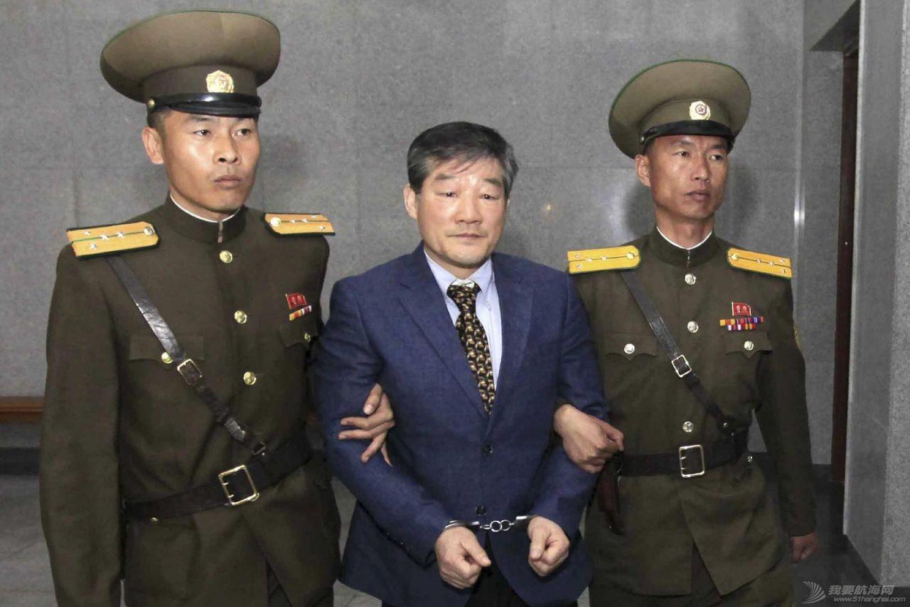 俄罗斯帆船被朝鲜扣留 俄罗斯官方表示:一艘俄籍赛船被朝鲜扣留。 dbb7dc7c01a444e0af8ff7774319c40e.jpg