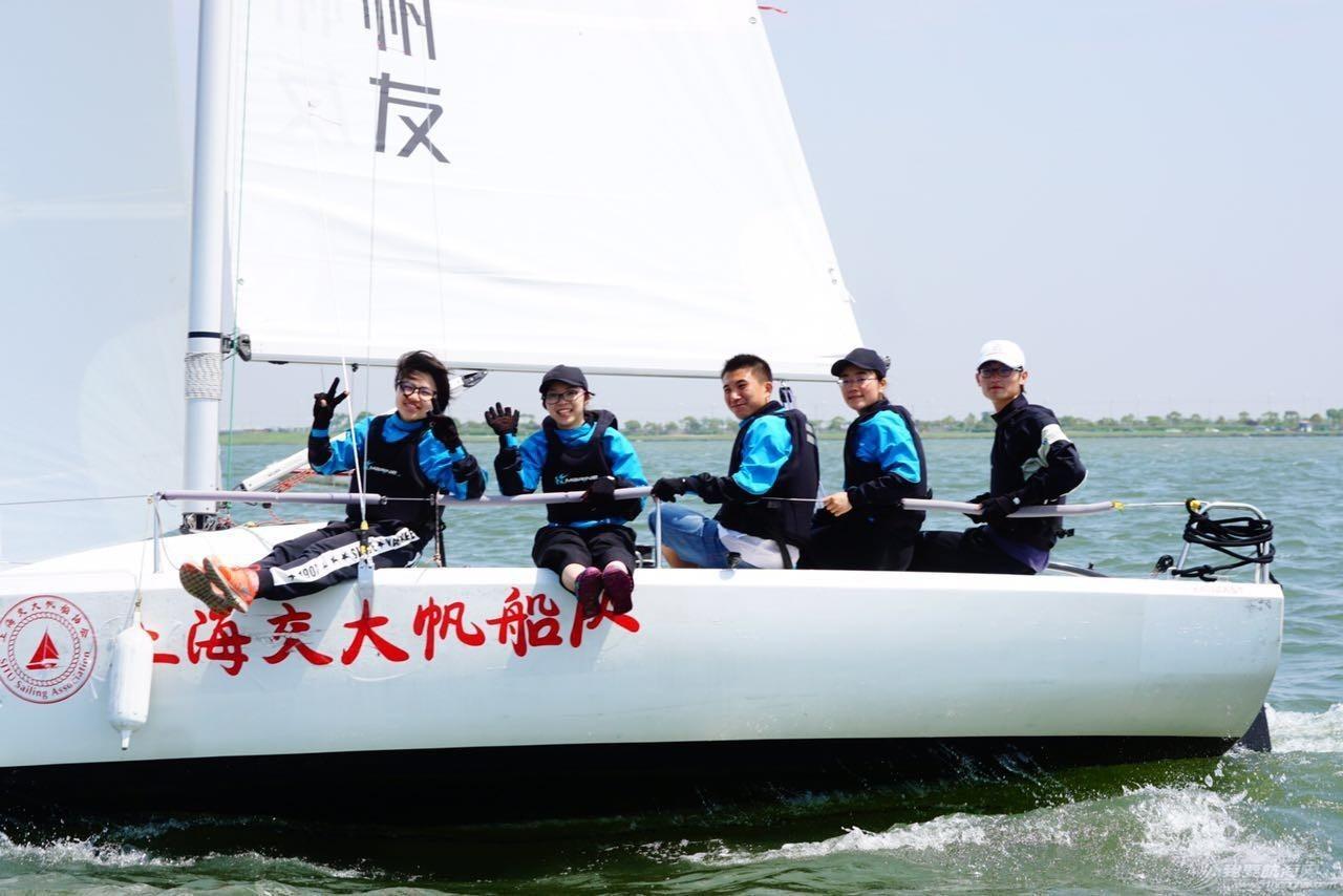 珐伊杯国际帆船大奖赛完美收官! e2f0d9276440e4dd5d5915c533e69b13.jpg