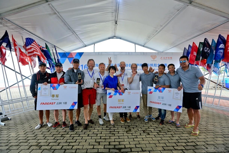 珐伊杯国际帆船大奖赛完美收官! 84aaa212beb73e3789bae00b67db31f6.jpg