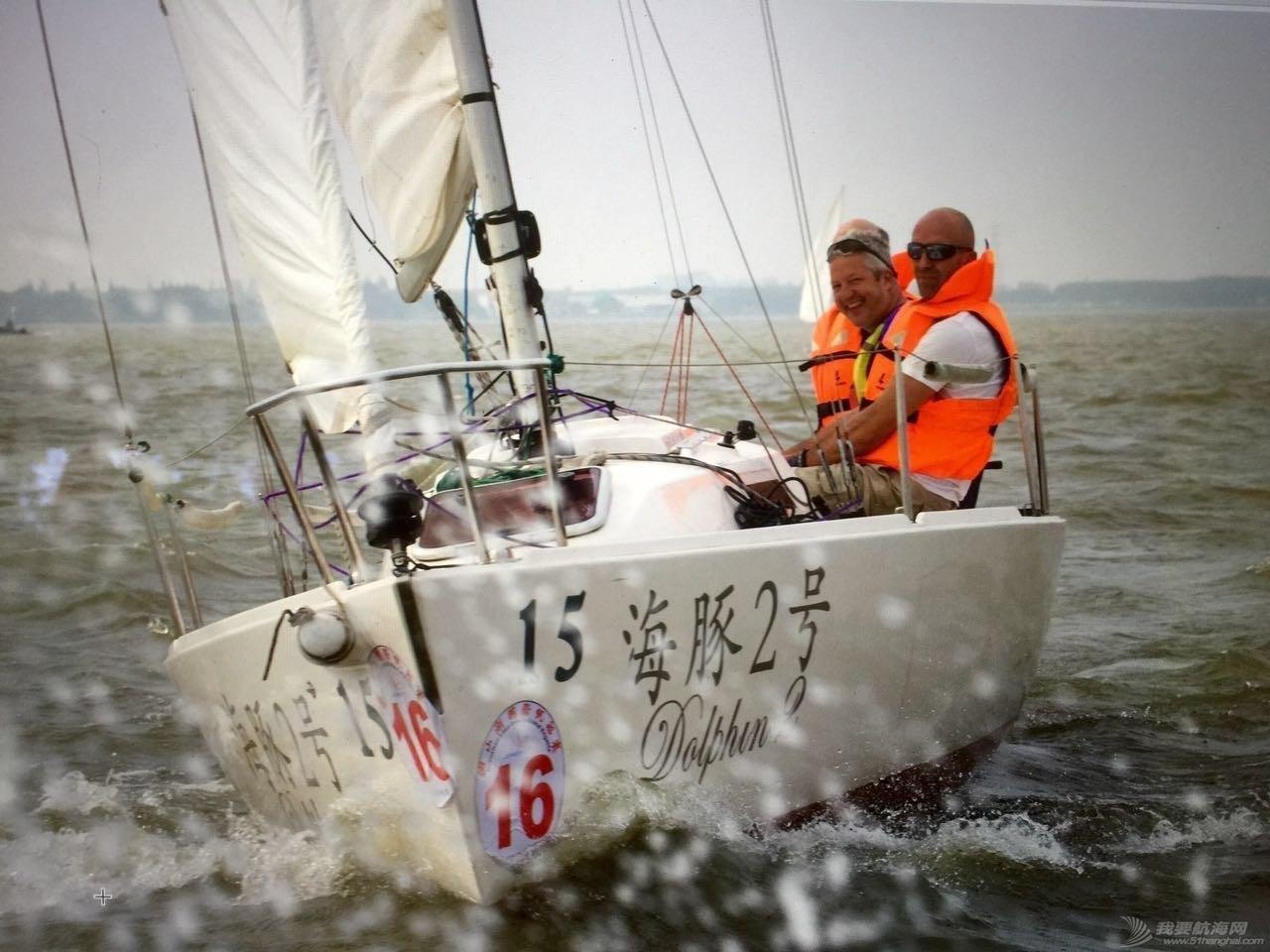 赛事速递丨2016年上海市第二届市民运动会淀山湖国际帆船赛上演群雄争霸战 b12d80b2a6c6532722e256083d5b0b3d.jpg