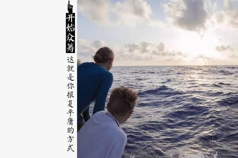 """海贼王,欧洲10国游,中国女孩,康斯坦丁,奥德赛 她是唯一一个过上""""海贼王""""生活的中国女孩,乘着95岁的木船,喝最烈的酒..."""