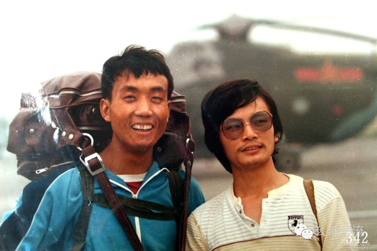 1986年长江漂流发起及经过 2e2adafccb477b801bacf661ac57cacf.jpg