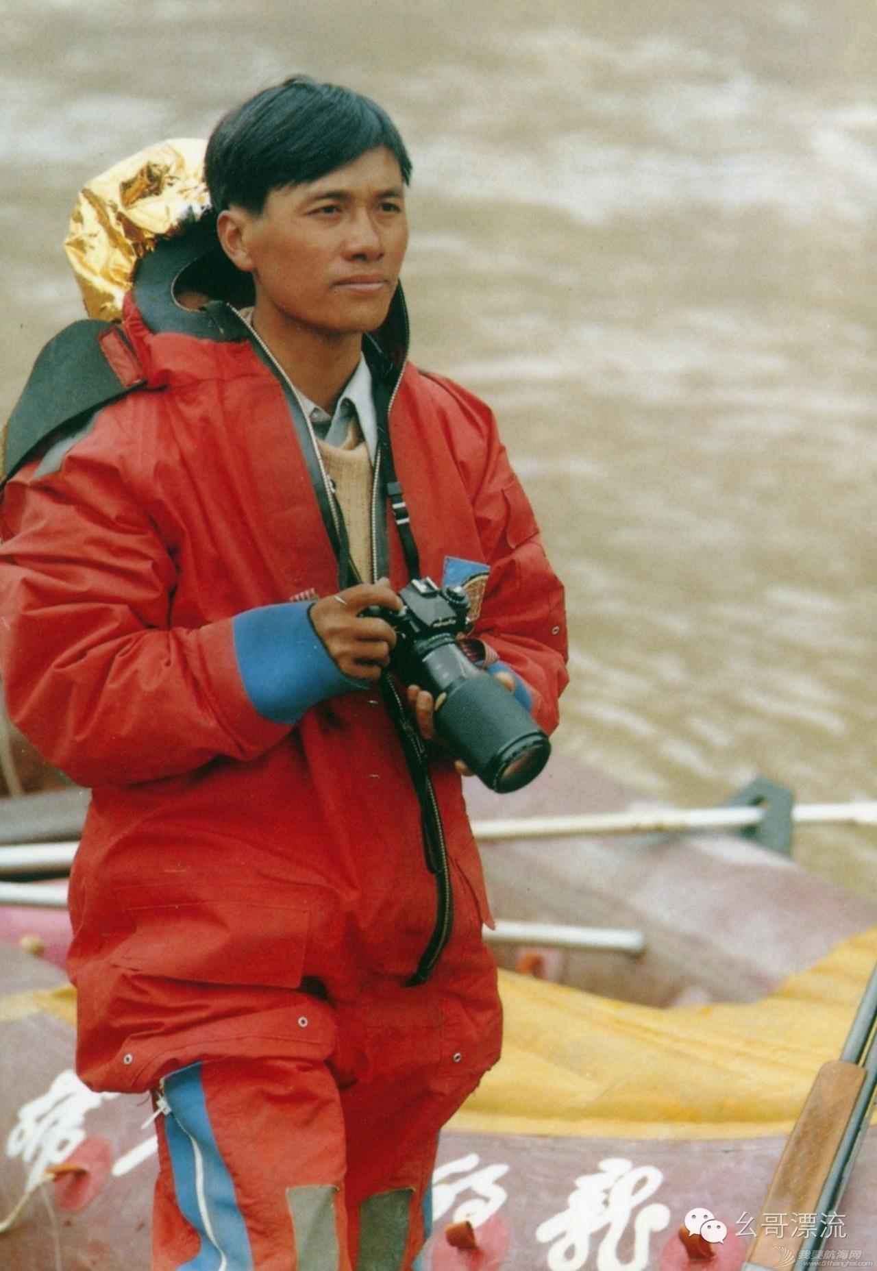 1986年长江漂流发起及经过 5f001991cb0d00faa67a36f0df114b9d.jpg