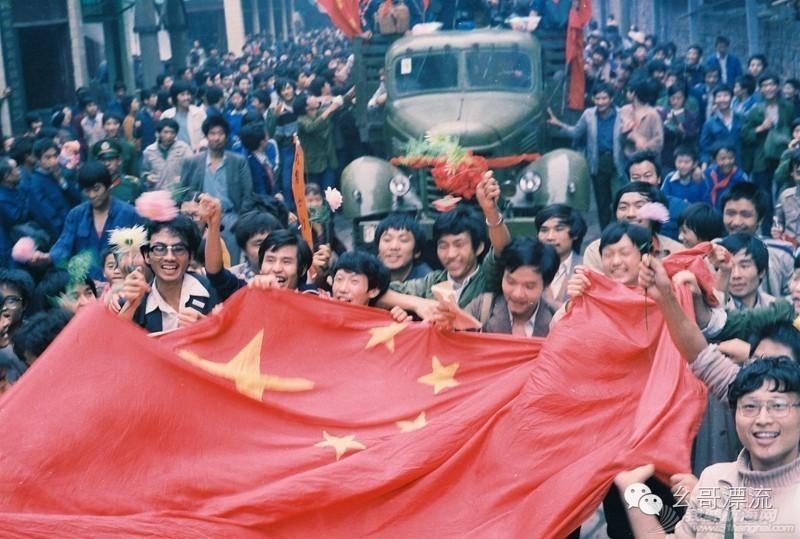 1986年长江漂流发起及经过 65f4f35ee6b026235f7e484b06ada40c.jpg