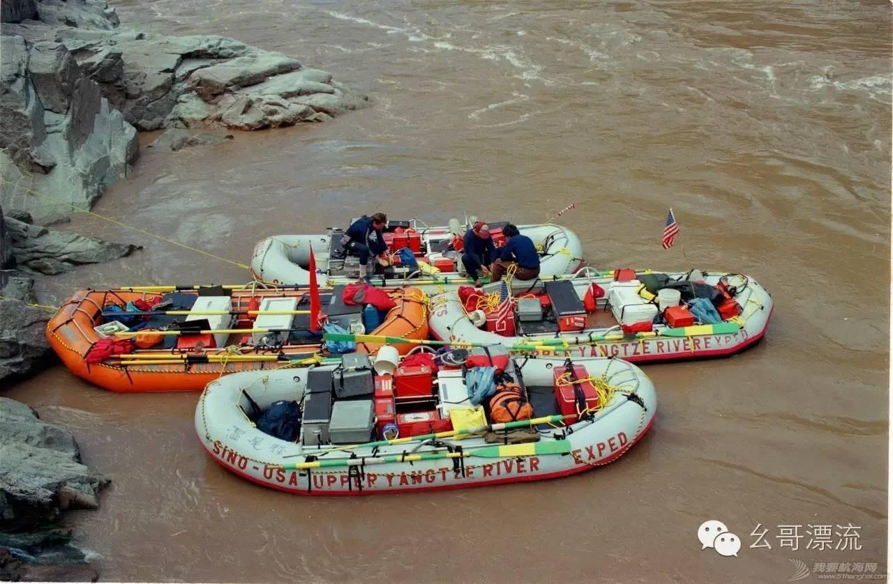 1986年长江漂流发起及经过 32c98d78defc4278e745714e3083003c.jpg