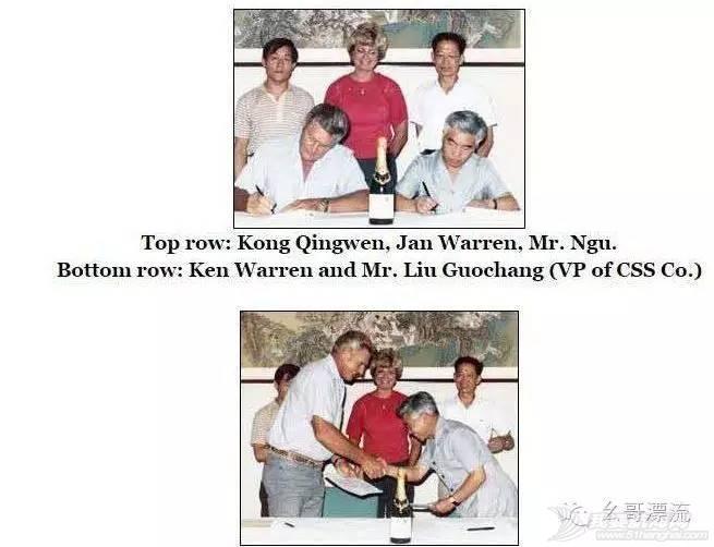 1986年长江漂流发起及经过 122e2fdd51b5fc29c50b473a3848b4b0.jpg