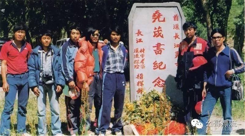 1986年长江漂流发起及经过 92fa7b5e9e43c2178bc11df3049b1f0f.jpg