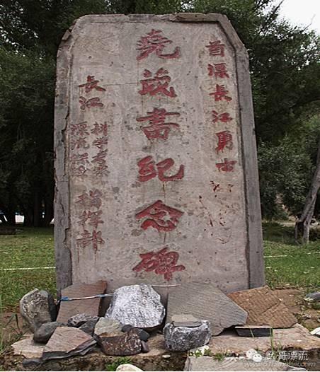 1986年长江漂流发起及经过 53027dc494c6d0a93bb3a0a82ff560b6.jpg