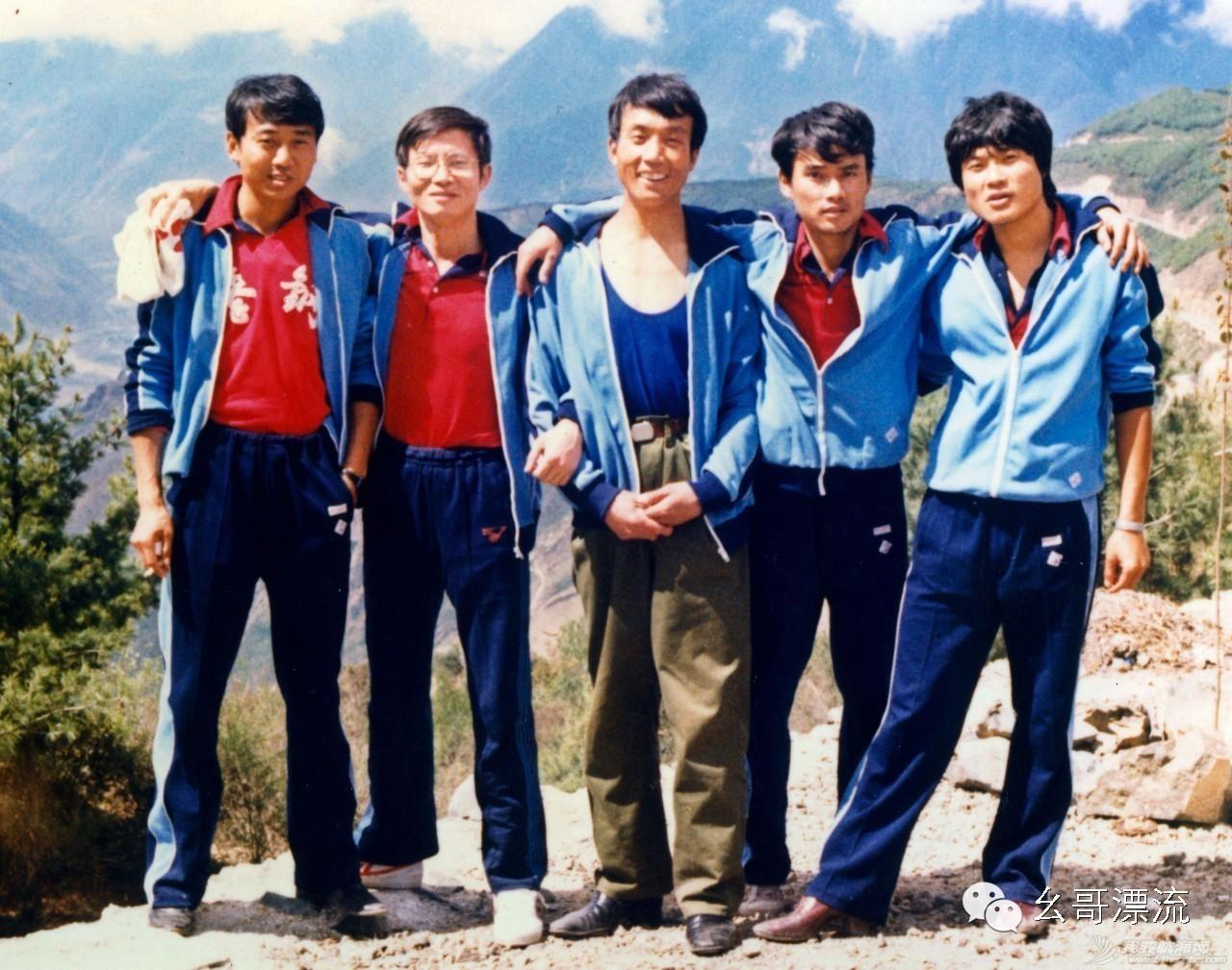 1986年长江漂流发起及经过 a2b460d043fda5c73bcb147828543028.jpg