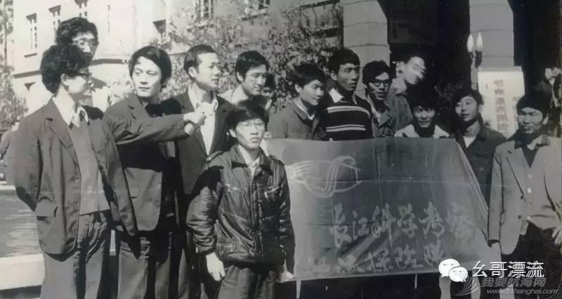 1986年长江漂流发起及经过 da940cd3b844ae6bbd8a64ab54b5476a.jpg