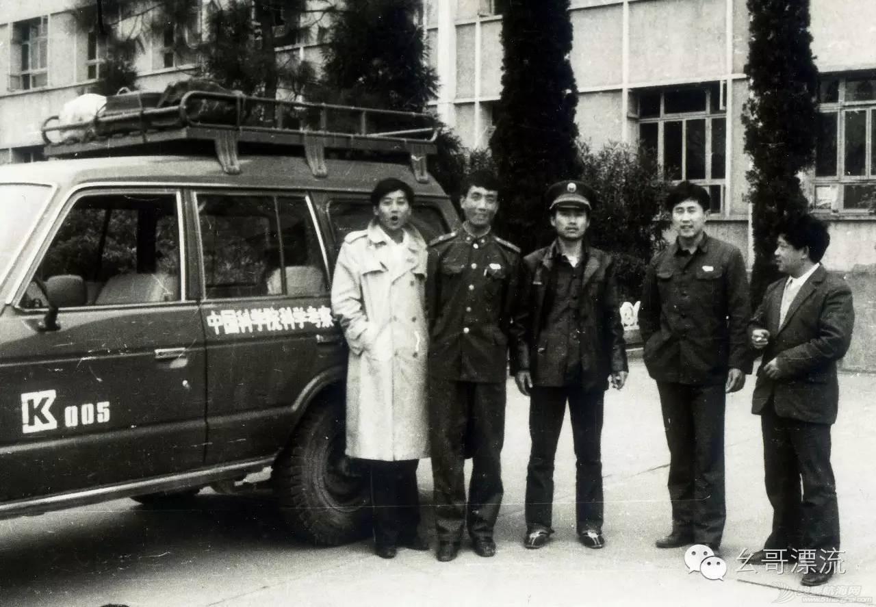 1986年长江漂流发起及经过 00da67d71dd68eb3eb789e0943c17acc.jpg