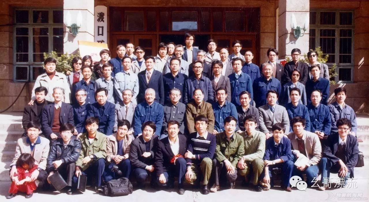 1986年长江漂流发起及经过 d71831495f4310461d970f31e14f0f59.jpg