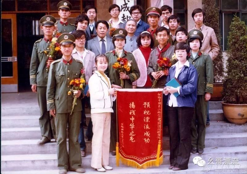 1986年长江漂流发起及经过 9354c74430c57ad226b786f952fcce5c.jpg
